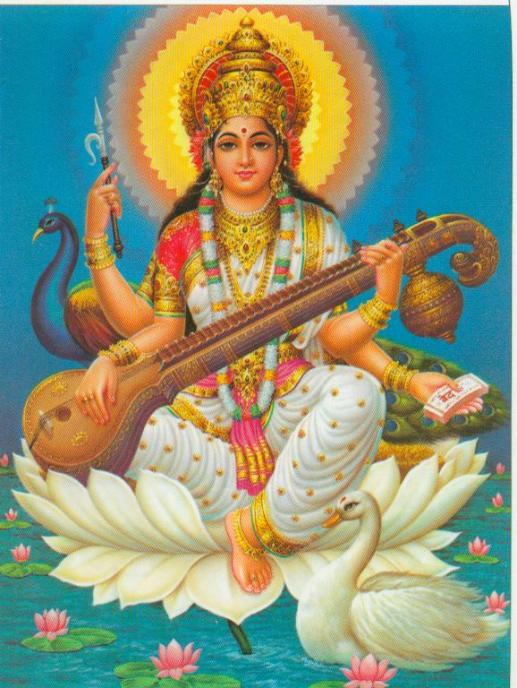 Amazoncom Saraswati  Hindu Goddess of Knowledge Music