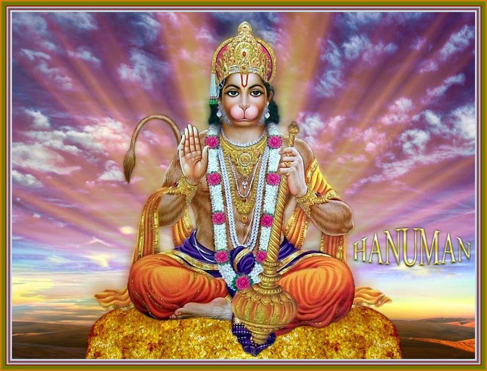 Rama Print # 34