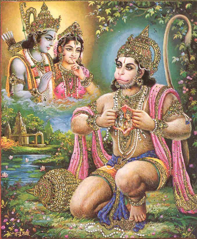సీతారామస్తోత్ర (హనుమత్ కృతం)   Seetha Rama Stotram (Hanumat Krutam)  | GRANTHANIDHI | MOHANPUBLICATIONS | bhaktipustakalu  Publisher in Rajahmundry, Popular Publisher in Rajahmundry,BhaktiPustakalu, Makarandam, Bhakthi Pustakalu, JYOTHISA,VASTU,MANTRA,TANTRA,YANTRA,RASIPALITALU,BHAKTI,LEELA,BHAKTHI SONGS,BHAKTHI,LAGNA,PURANA,devotional,  NOMULU,VRATHAMULU,POOJALU, traditional, hindu, SAHASRANAMAMULU,KAVACHAMULU,ASHTORAPUJA,KALASAPUJALU,KUJA DOSHA,DASAMAHAVIDYA,SADHANALU,MOHAN PUBLICATIONS,RAJAHMUNDRY BOOK STORE,BOOKS,DEVOTIONAL BOOKS,KALABHAIRAVA GURU,KALABHAIRAVA,RAJAMAHENDRAVARAM,GODAVARI,GOWTHAMI,FORTGATE,KOTAGUMMAM,GODAVARI RAILWAY STATION,PRINT BOOKS,E BOOKS,PDF BOOKS,FREE PDF BOOKS,freeebooks. pdf,BHAKTHI MANDARAM,GRANTHANIDHI,GRANDANIDI,GRANDHANIDHI, BHAKTHI PUSTHAKALU, BHAKTI PUSTHAKALU,BHAKTIPUSTHAKALU,BHAKTHIPUSTHAKALU,pooja