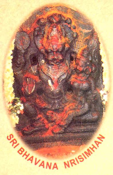 http://www.stephen-knapp.com/images/Narasimhabhavana.jpg